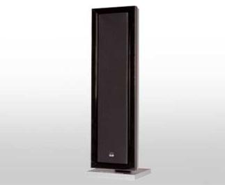Акустическая система B&W FPM 5 Black (Each) (B&W)
