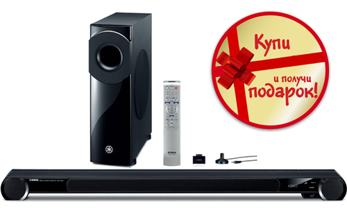 Звуковой проектор YAMAHA YSP-4300 (Yamaha)